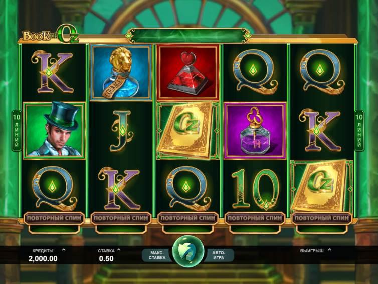 реальные на бесплатно игровые деньги автоматы играть