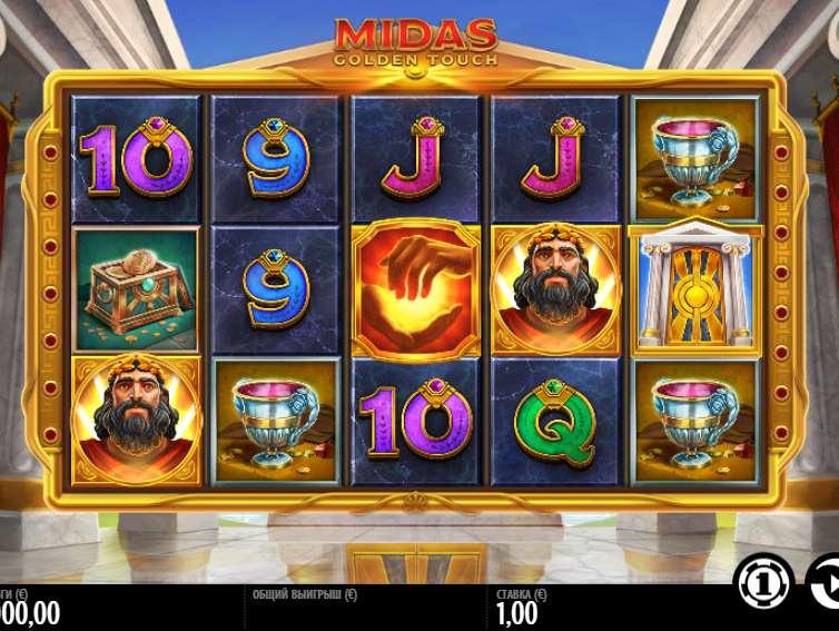 Онлайн midas touch касание мидаса игровой автомат ставок betup